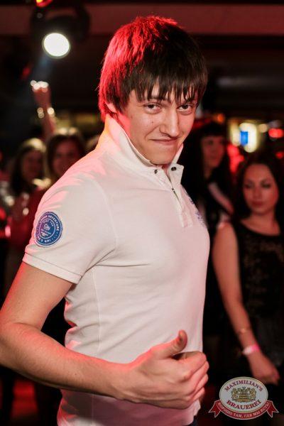 «Дыхание ночи»: Alex Milano (Москва), 26 апреля 2014 - Ресторан «Максимилианс» Самара - 29