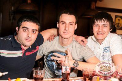«Дыхание ночи»: Alex Milano (Москва), 26 апреля 2014 - Ресторан «Максимилианс» Самара - 30