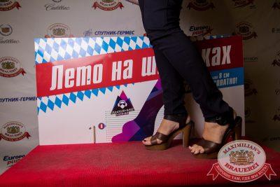 «Дыхание ночи»: Anthony Laim (Самара), 5 июля 2014 - Ресторан «Максимилианс» Самара - 02