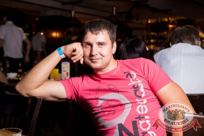«Дыхание ночи»: Anthony Laim (Самара), 5 июля 2014 - Ресторан «Максимилианс» Самара - 09