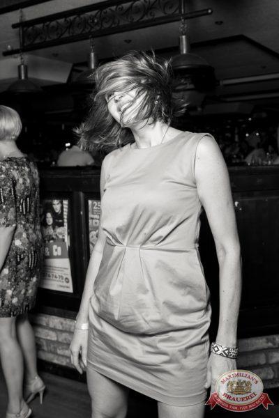 «Дыхание ночи»: Anthony Laim (Самара), 5 июля 2014 - Ресторан «Максимилианс» Самара - 22
