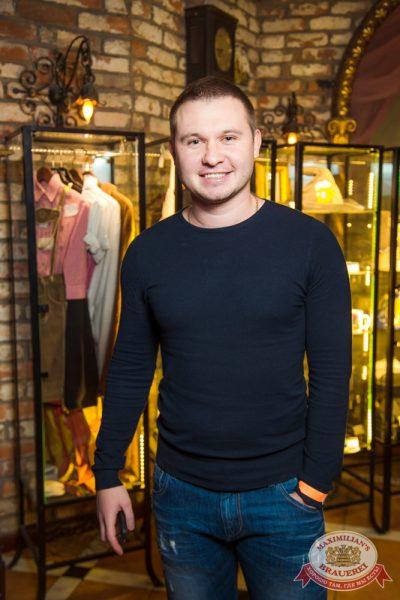 «Дыхание ночи»: Антон Зацепин, 22 ноября 2014 - Ресторан «Максимилианс» Самара - 05