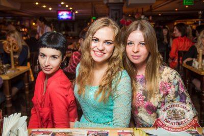 «Дыхание ночи»: Антон Зацепин, 22 ноября 2014 - Ресторан «Максимилианс» Самара - 06