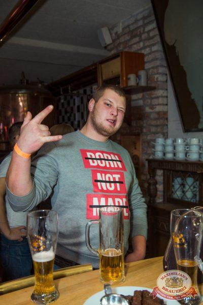 «Дыхание ночи»: Антон Зацепин, 22 ноября 2014 - Ресторан «Максимилианс» Самара - 11