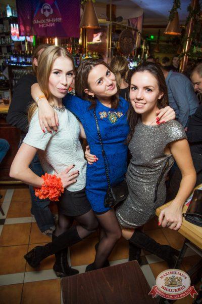 «Дыхание ночи»: Антон Зацепин, 22 ноября 2014 - Ресторан «Максимилианс» Самара - 12
