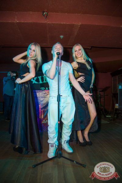 «Дыхание ночи»: Антон Зацепин, 22 ноября 2014 - Ресторан «Максимилианс» Самара - 16