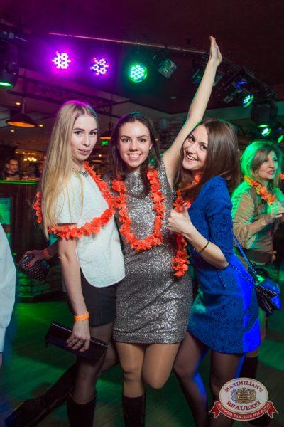 «Дыхание ночи»: Антон Зацепин, 22 ноября 2014 - Ресторан «Максимилианс» Самара - 18