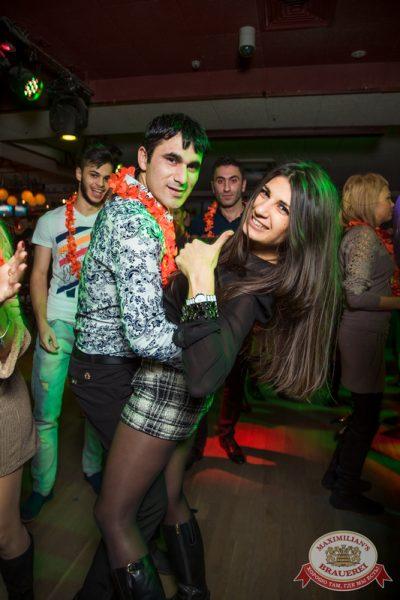 «Дыхание ночи»: Антон Зацепин, 22 ноября 2014 - Ресторан «Максимилианс» Самара - 19
