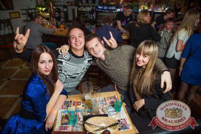 «Дыхание ночи»: Антон Зацепин, 22 ноября 2014 - Ресторан «Максимилианс» Самара - 25
