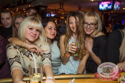 «Дыхание ночи»: Антон Зацепин, 22 ноября 2014 - Ресторан «Максимилианс» Самара - 26
