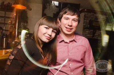 «Dыхание ночи»: Astero, 29 ноября 2013 - Ресторан «Максимилианс» Самара - 24