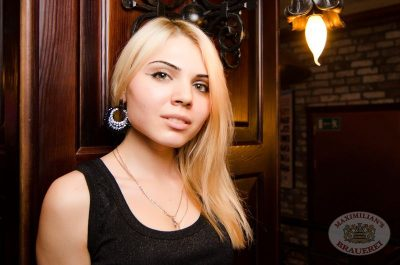 «Dыхание ночи»: Astero, 29 ноября 2013 - Ресторан «Максимилианс» Самара - 28
