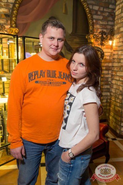 «Дыхание ночи»: ASTERO (Санкт-Петербург), 25 апреля 2015 - Ресторан «Максимилианс» Самара - 04