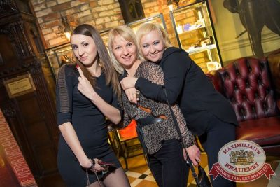 «Дыхание ночи»: ASTERO (Санкт-Петербург), 25 апреля 2015 - Ресторан «Максимилианс» Самара - 05