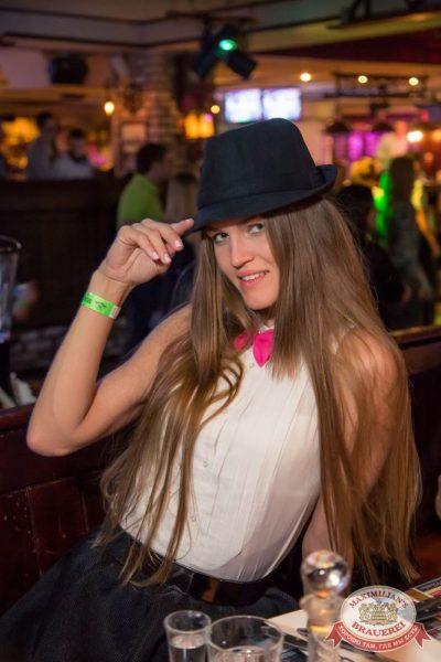 «Дыхание ночи»: ASTERO (Санкт-Петербург), 25 апреля 2015 - Ресторан «Максимилианс» Самара - 09
