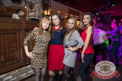 «Дыхание ночи»: ASTERO (Санкт-Петербург), 25 апреля 2015 - Ресторан «Максимилианс» Самара - 11