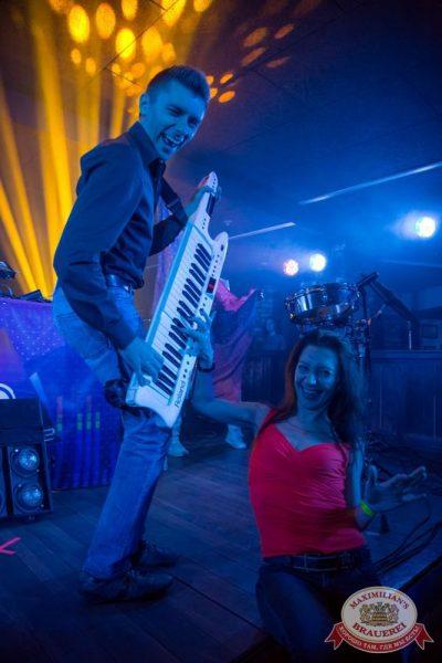 «Дыхание ночи»: ASTERO (Санкт-Петербург), 25 апреля 2015 - Ресторан «Максимилианс» Самара - 13