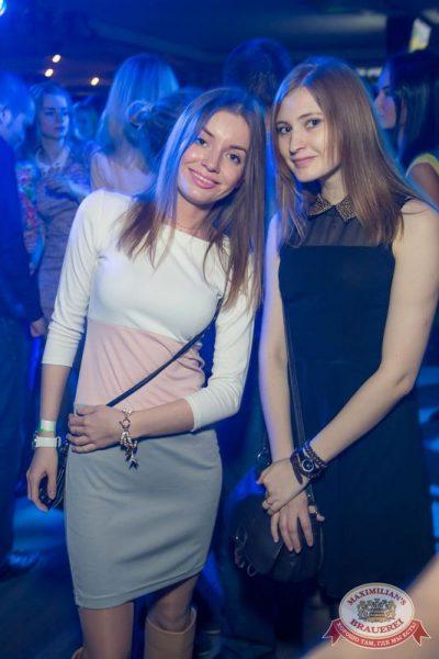 «Дыхание ночи»: ASTERO (Санкт-Петербург), 25 апреля 2015 - Ресторан «Максимилианс» Самара - 19