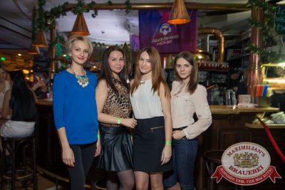«Дыхание ночи»: ASTERO (Санкт-Петербург), 25 апреля 2015 - Ресторан «Максимилианс» Самара - 22