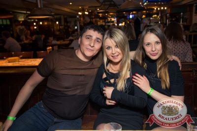 «Дыхание ночи»: ASTERO (Санкт-Петербург), 25 апреля 2015 - Ресторан «Максимилианс» Самара - 25