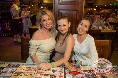 «Дыхание ночи»: ASTERO (Санкт-Петербург), 25 апреля 2015 - Ресторан «Максимилианс» Самара - 26