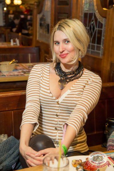 «Дыхание ночи»: ASTERO (Санкт-Петербург), 25 апреля 2015 - Ресторан «Максимилианс» Самара - 27