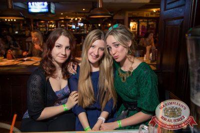 «Дыхание ночи»: ASTERO (Санкт-Петербург), 25 апреля 2015 - Ресторан «Максимилианс» Самара - 30