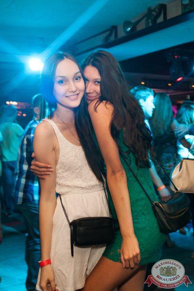 Дыхание ночи»: ASTERO (Санкт-Петербург), 26 июля 2014 - Ресторан «Максимилианс» Самара - 05