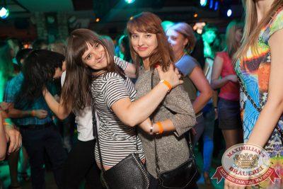 Дыхание ночи»: ASTERO (Санкт-Петербург), 26 июля 2014 - Ресторан «Максимилианс» Самара - 08