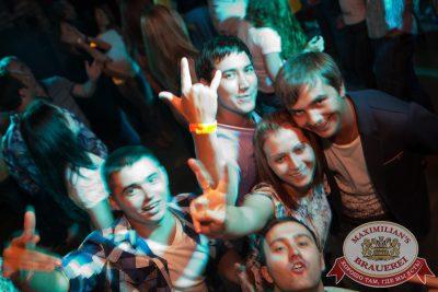 Дыхание ночи»: ASTERO (Санкт-Петербург), 26 июля 2014 - Ресторан «Максимилианс» Самара - 09