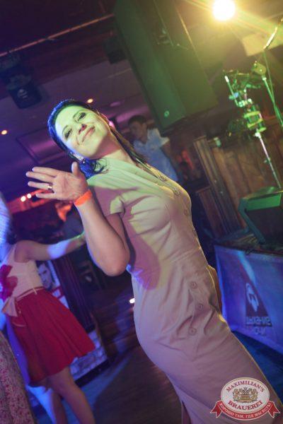 Дыхание ночи»: ASTERO (Санкт-Петербург), 26 июля 2014 - Ресторан «Максимилианс» Самара - 12