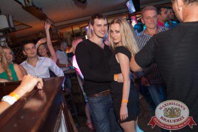 Дыхание ночи»: ASTERO (Санкт-Петербург), 26 июля 2014 - Ресторан «Максимилианс» Самара - 13