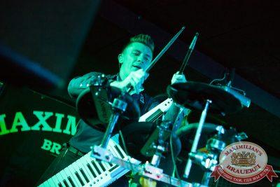 Дыхание ночи»: ASTERO (Санкт-Петербург), 26 июля 2014 - Ресторан «Максимилианс» Самара - 17