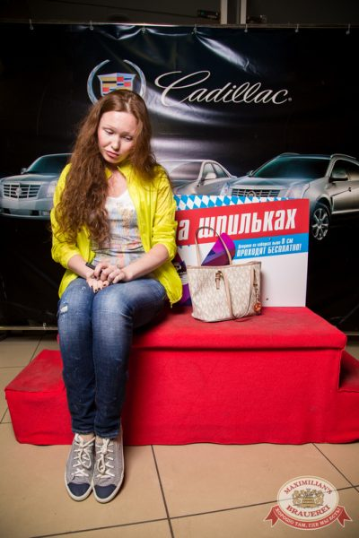 «Дыхание ночи»: Den Key (Уфа), 21 июня 2014 - Ресторан «Максимилианс» Самара - 06