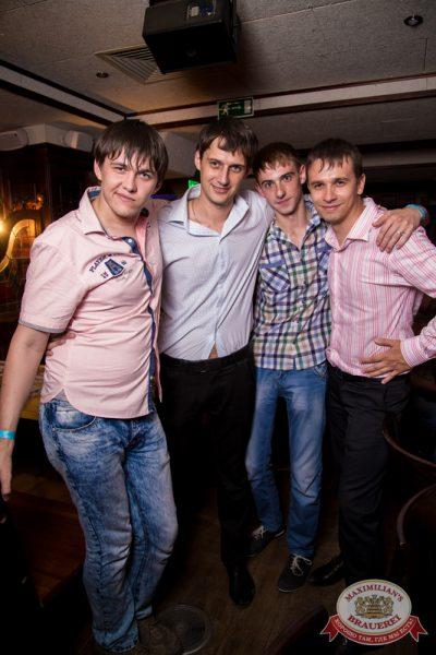 «Дыхание ночи»: Den Key (Уфа), 21 июня 2014 - Ресторан «Максимилианс» Самара - 12