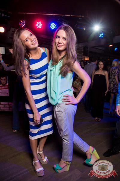 «Дыхание ночи»: Den Key (Уфа), 21 июня 2014 - Ресторан «Максимилианс» Самара - 14