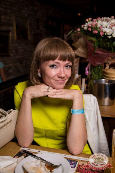 «Дыхание ночи»: Den Key (Уфа), 21 июня 2014 - Ресторан «Максимилианс» Самара - 16