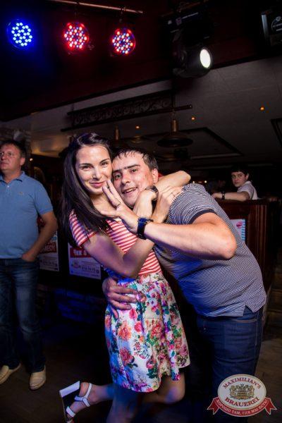 «Дыхание ночи»: Den Key (Уфа), 21 июня 2014 - Ресторан «Максимилианс» Самара - 19