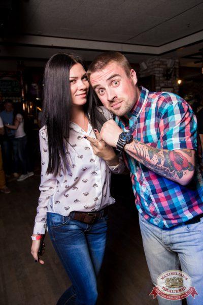«Дыхание ночи»: Den Key (Уфа), 21 июня 2014 - Ресторан «Максимилианс» Самара - 21