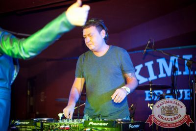 «Дыхание ночи»: DJ Adida$$ (Самара), 2 августа 2014 - Ресторан «Максимилианс» Самара - 01