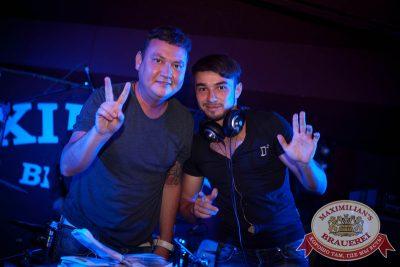 «Дыхание ночи»: DJ Adida$$ (Самара), 2 августа 2014 - Ресторан «Максимилианс» Самара - 02