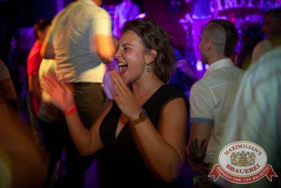 «Дыхание ночи»: DJ Adida$$ (Самара), 2 августа 2014 - Ресторан «Максимилианс» Самара - 03