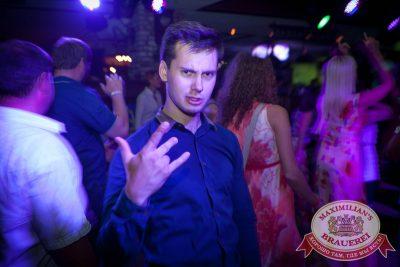 «Дыхание ночи»: DJ Adida$$ (Самара), 2 августа 2014 - Ресторан «Максимилианс» Самара - 07