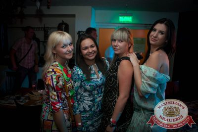 «Дыхание ночи»: DJ Adida$$ (Самара), 2 августа 2014 - Ресторан «Максимилианс» Самара - 09