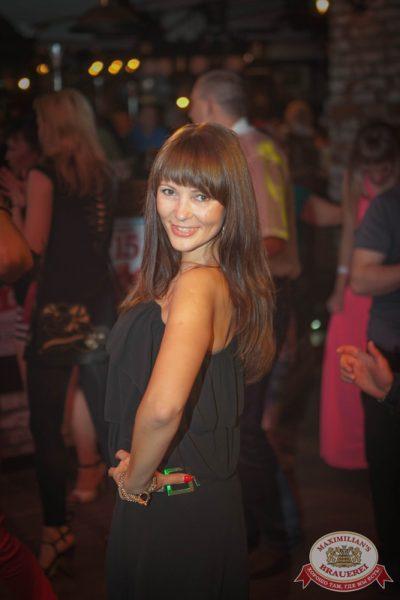 «Дыхание ночи»: DJ Adida$$ (Самара), 2 августа 2014 - Ресторан «Максимилианс» Самара - 10