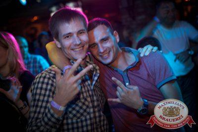 «Дыхание ночи»: DJ Adida$$ (Самара), 2 августа 2014 - Ресторан «Максимилианс» Самара - 11