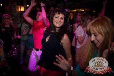 «Дыхание ночи»: DJ Adida$$ (Самара), 2 августа 2014 - Ресторан «Максимилианс» Самара - 13