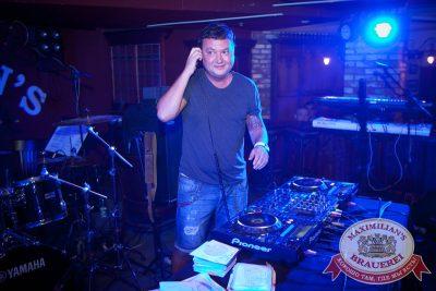 «Дыхание ночи»: DJ Adida$$ (Самара), 2 августа 2014 - Ресторан «Максимилианс» Самара - 15