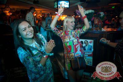 «Дыхание ночи»: DJ Adida$$ (Самара), 2 августа 2014 - Ресторан «Максимилианс» Самара - 16