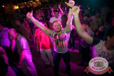 «Дыхание ночи»: DJ Adida$$ (Самара), 2 августа 2014 - Ресторан «Максимилианс» Самара - 17